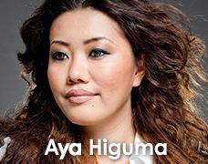 Aya Higuma